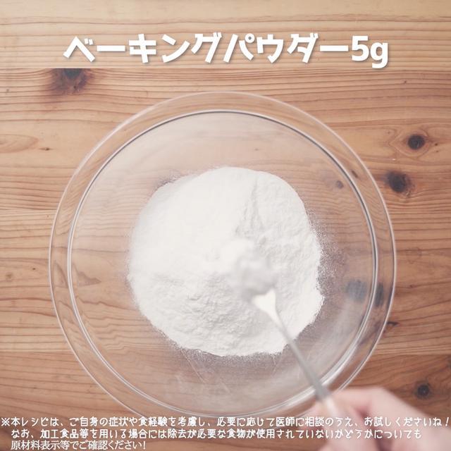 画像3: 小麦・乳・卵不使用!米粉ワッフル