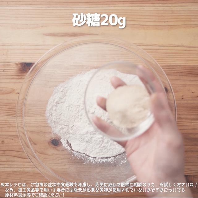 画像4: 小麦・乳・卵不使用!米粉ロールパン