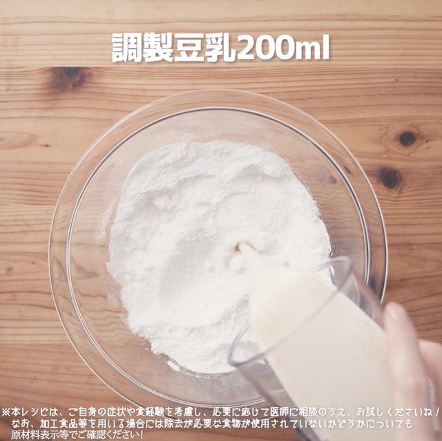画像6: 小麦・乳・卵不使用!米粉ワッフル