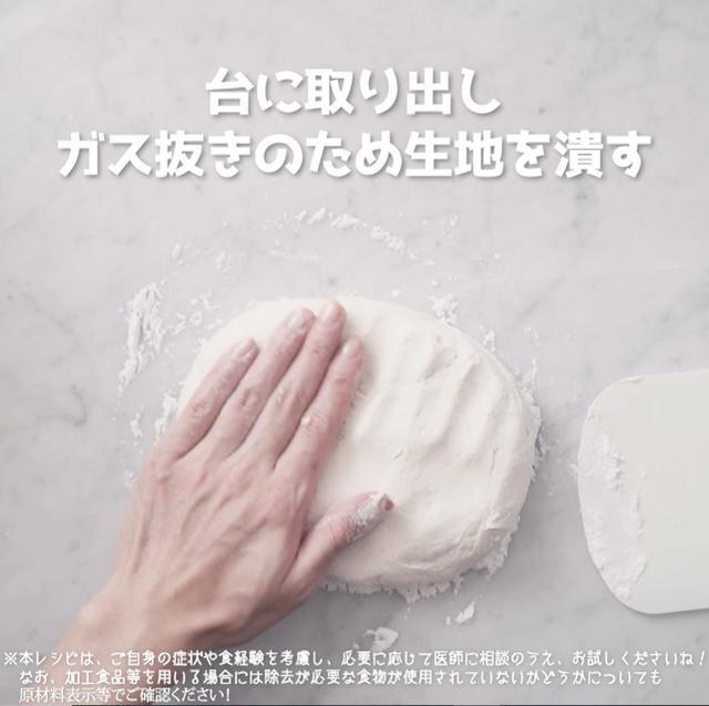 画像14: 小麦・乳・卵不使用!米粉ウインナーロールパン