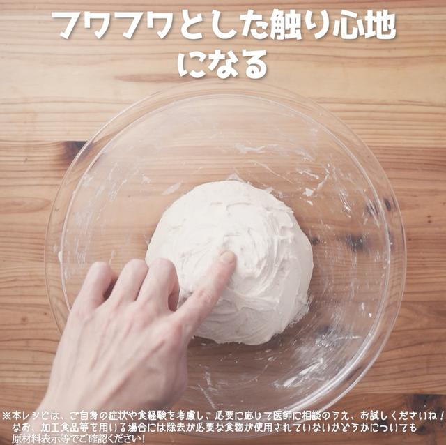 画像13: 小麦・乳・卵不使用!米粉ウインナーロールパン
