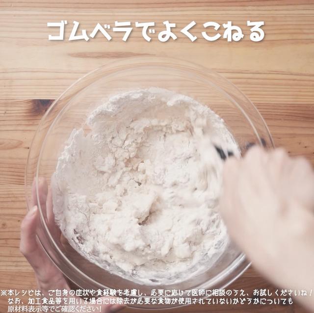画像10: 小麦・乳・卵不使用!米粉ウインナーロールパン