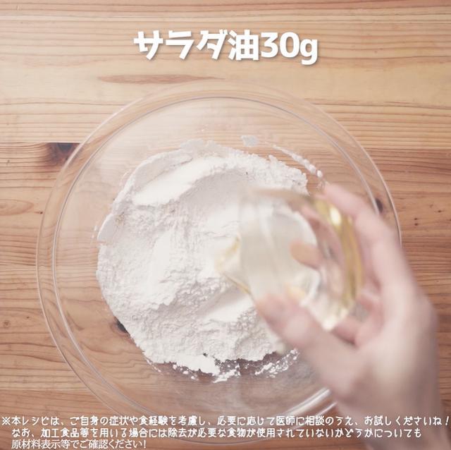 画像8: 小麦・乳・卵不使用!米粉ロールパン