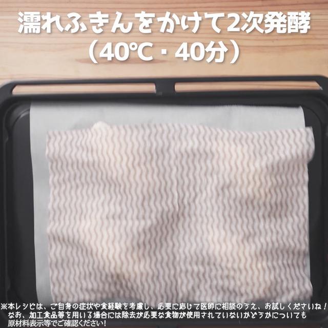 画像19: 小麦・乳・卵不使用!米粉ロールパン