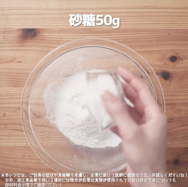 画像4: 小麦・乳・卵不使用!米粉ワッフル