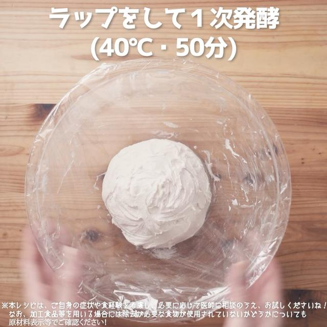 画像12: 小麦・乳・卵不使用!米粉ウインナーロールパン