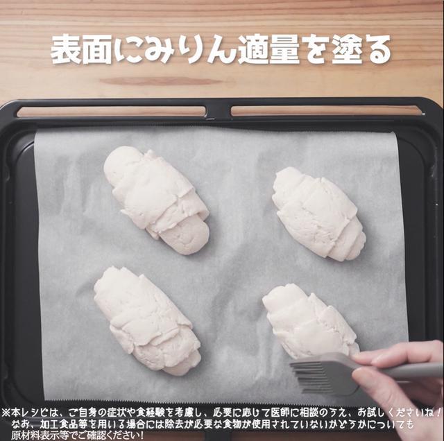 画像20: 小麦・乳・卵不使用!米粉ロールパン