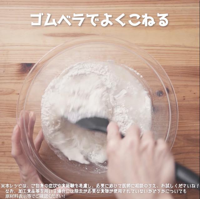 画像10: 小麦・乳・卵不使用!米粉ロールパン