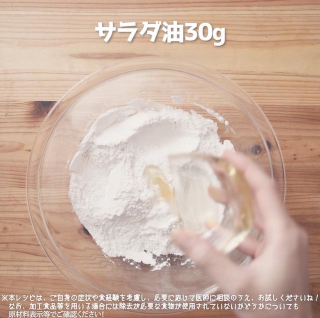 画像8: 小麦・乳・卵不使用!米粉ウインナーロールパン