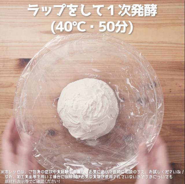 画像12: 小麦・乳・卵不使用!米粉ロールパン