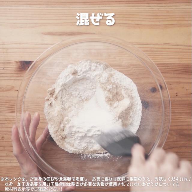 画像7: 小麦・乳・卵不使用!米粉ロールパン