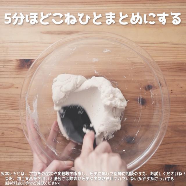 画像11: 小麦・乳・卵不使用!米粉ウインナーロールパン