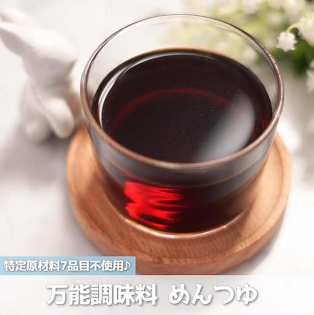 画像: 日本人の心!家庭で簡単に手作りできちゃう!万能調味料 めんつゆ - 君とごはん