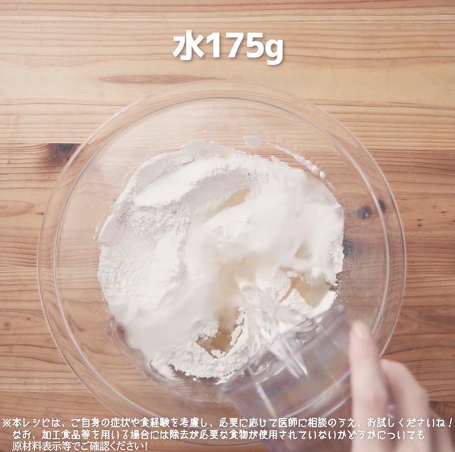 画像9: 小麦・乳・卵不使用!米粉ロールパン