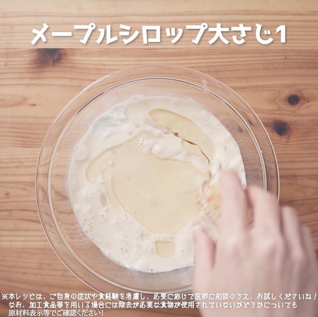 画像8: 小麦・乳・卵不使用!米粉ワッフル
