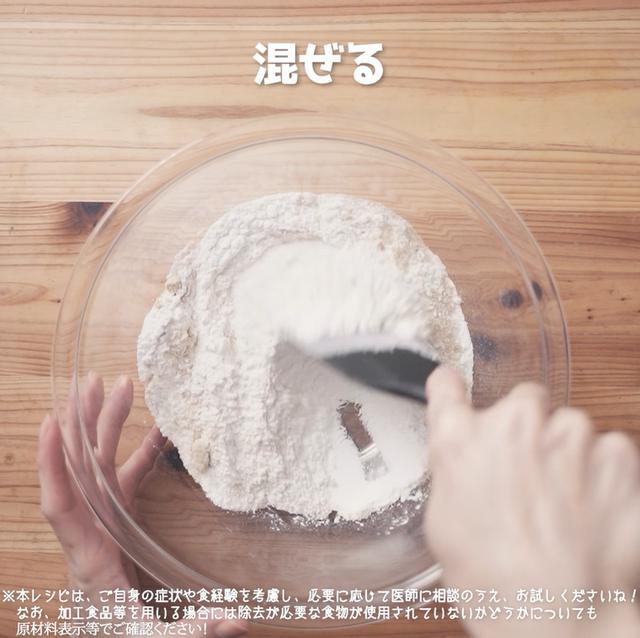 画像7: 小麦・乳・卵不使用!米粉ウインナーロールパン