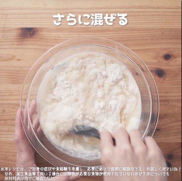 画像9: 小麦・乳・卵不使用!米粉ワッフル