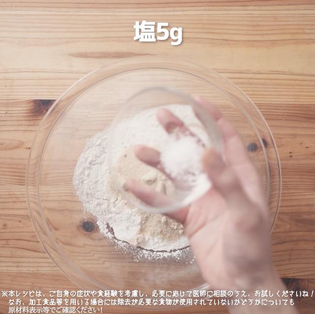 画像5: 小麦・乳・卵不使用!米粉ウインナーロールパン