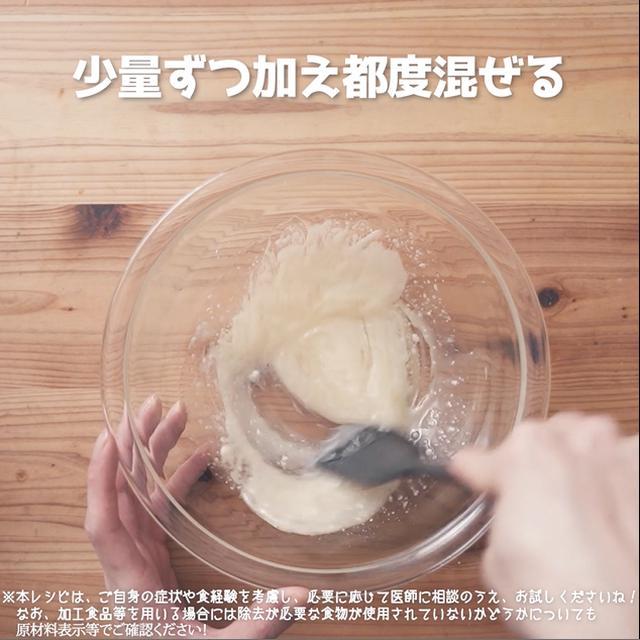 画像3: 小麦・乳・卵不使用!いちごタルト