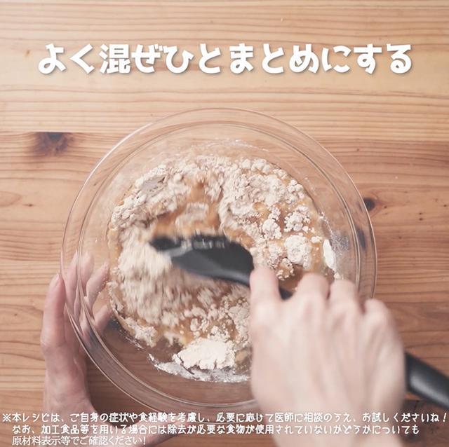 画像3: 小麦・乳・卵不使用!さくホロ!カラフルスノーボール