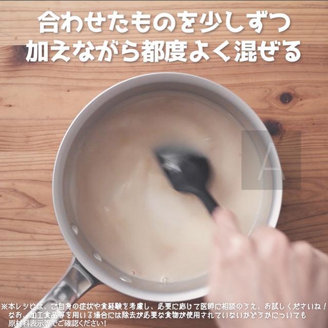 画像3: 小麦・乳・卵不使用!かぼちゃプリン