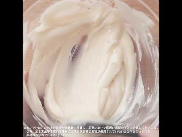 画像: 君とごはんレシピ集 マドレーヌ youtu.be