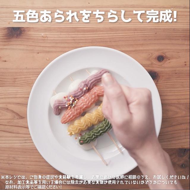 画像7: 小麦・乳・卵不使用!デコ団子