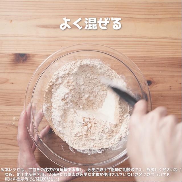 画像2: 小麦・乳・卵不使用!さくホロ!カラフルスノーボール