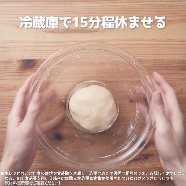 画像4: 小麦・乳・卵不使用!いちごタルト