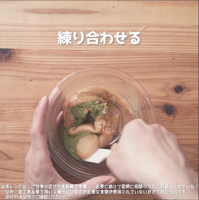 画像5: 小麦・乳・卵不使用!さくホロ!カラフルスノーボール