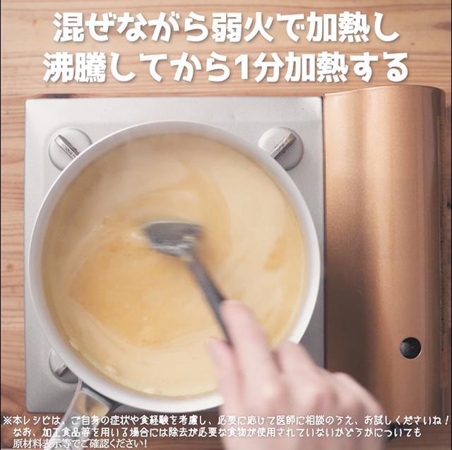 画像4: 小麦・乳・卵不使用!かぼちゃプリン