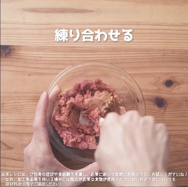 画像6: 小麦・乳・卵不使用!さくホロ!カラフルスノーボール