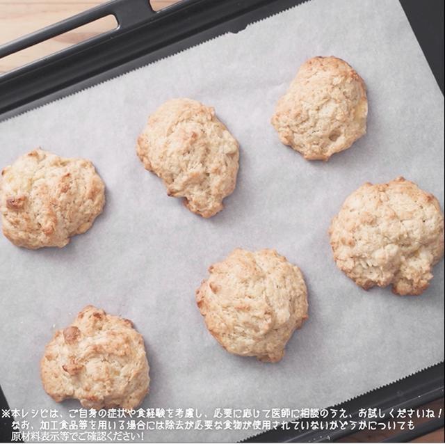 画像6: バナナのやわらかクッキー
