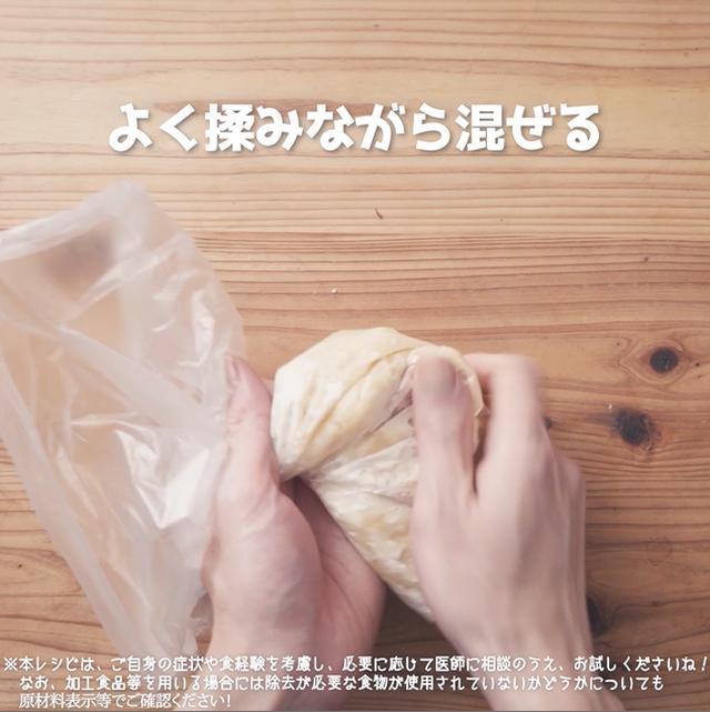 画像2: バナナのやわらかクッキー