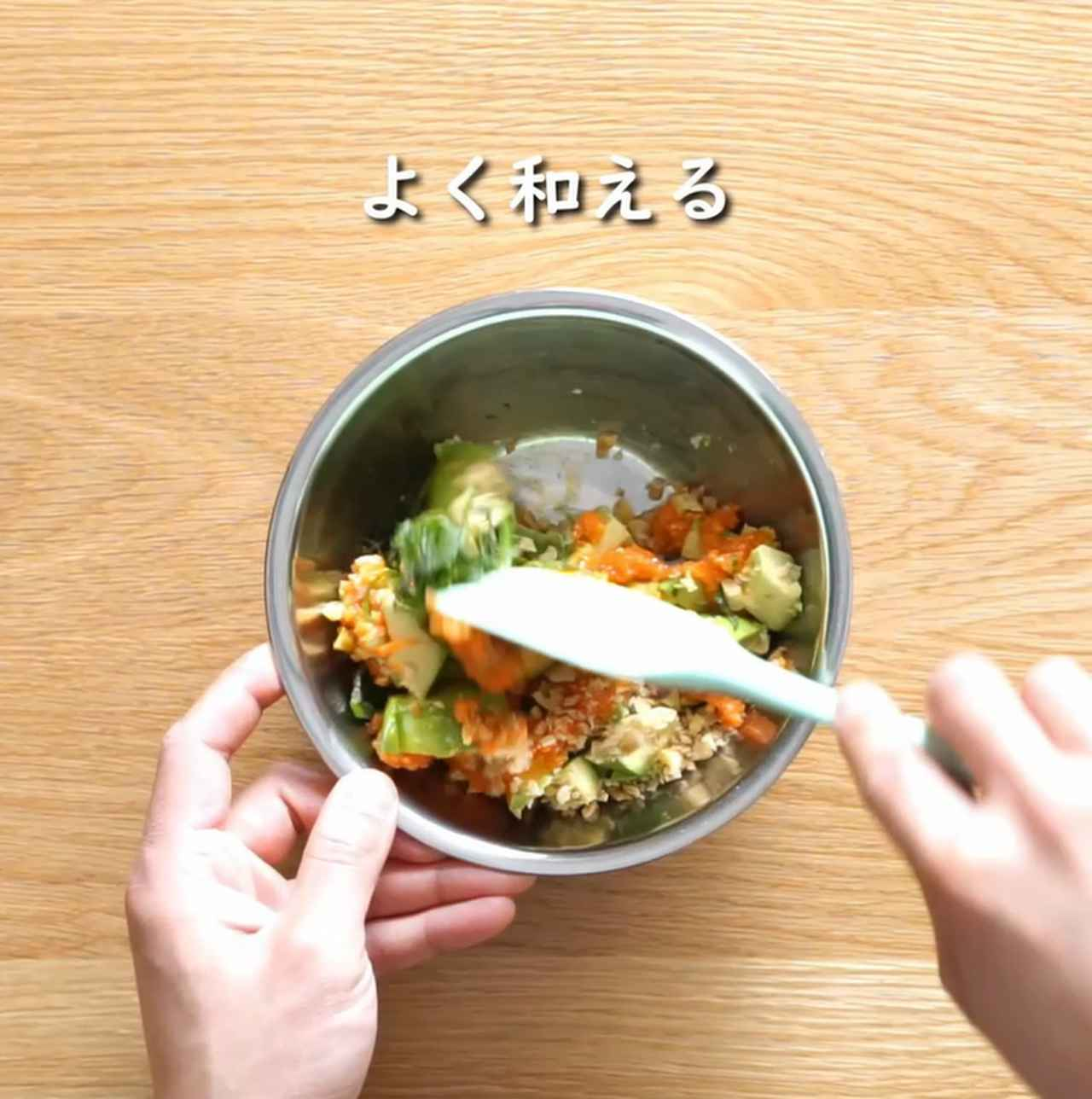 画像11: 特定原材料7品目不使用 レシピ