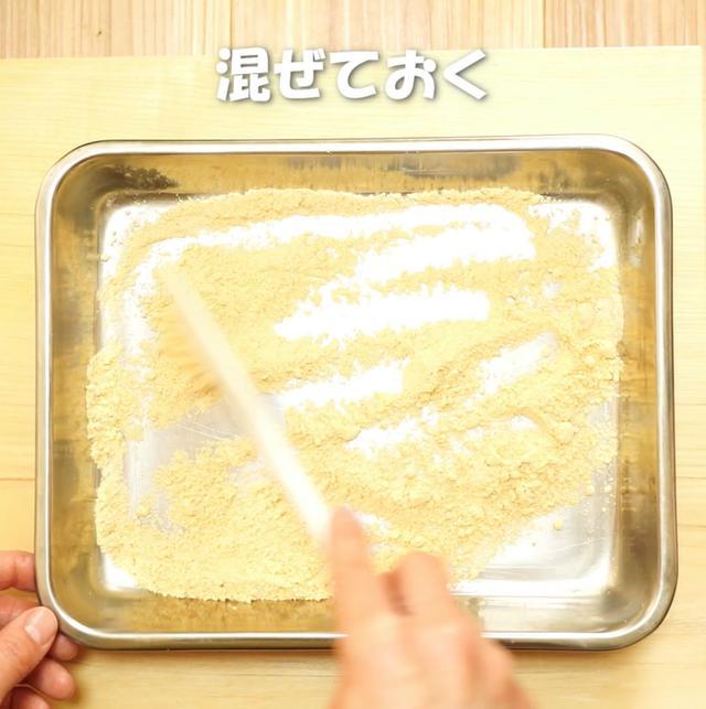画像4: 特定原材料7品目不使用 レシピ