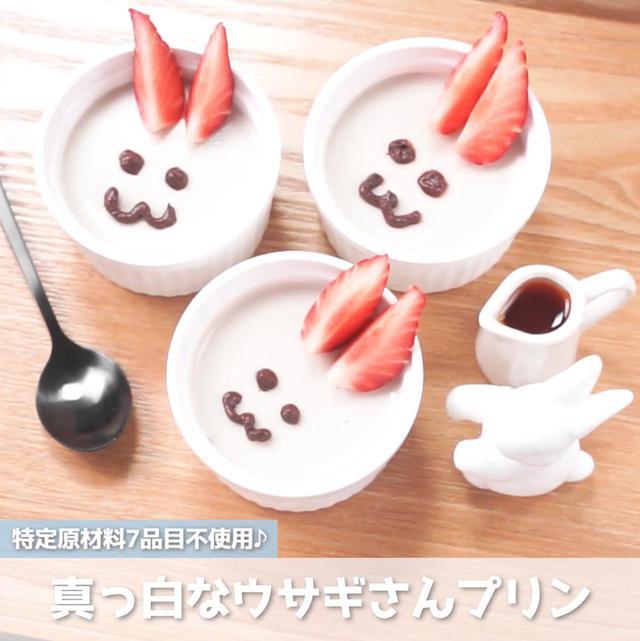 画像: ココナッツミルクで作る牛乳プリン風 - 君とごはん