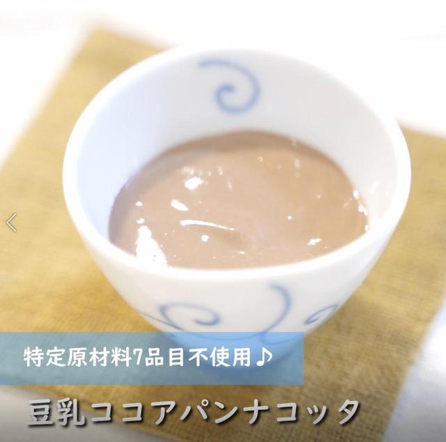 画像: 豆腐を使って簡単に出来る!ココアパンナコッタ - 君とごはん