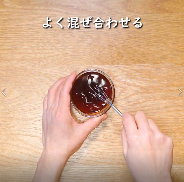 画像16: 特定原材料7品目不使用 レシピ