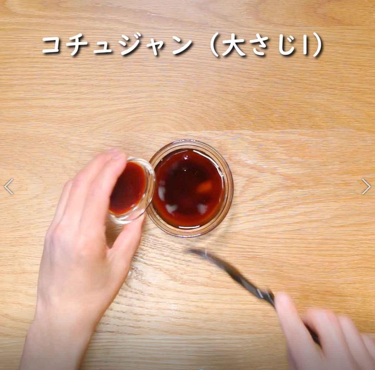 画像15: 特定原材料7品目不使用 レシピ