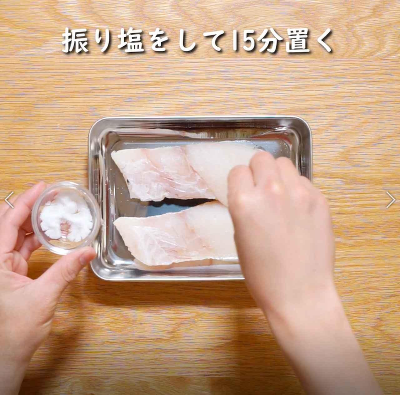 画像1: 特定原材料28品目不使用 レシピ