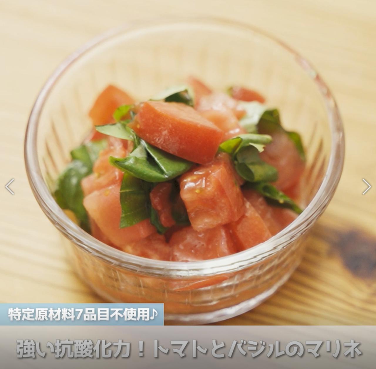 画像: さっぱり食べやすいトマトとバジルのマリネ - 君とごはん