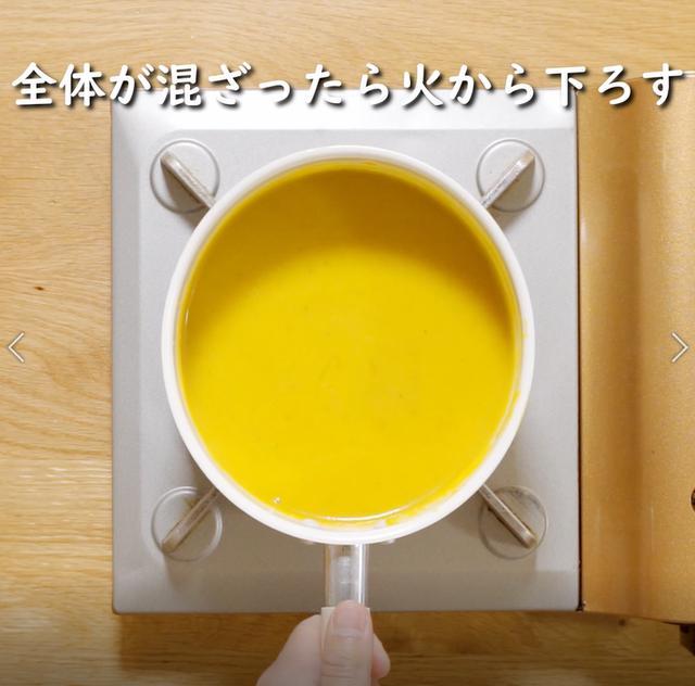 画像12: 特定原材料28品目不使用 レシピ