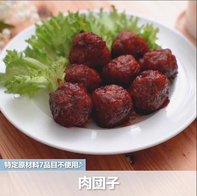 画像: お弁当にピッタリ!ジューシー肉団子 - 君とごはん