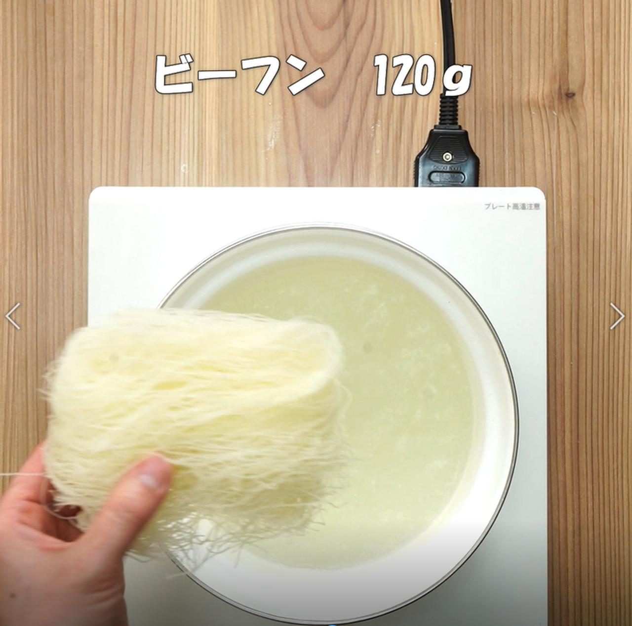 画像10: 特定原材料7品目不使用 レシピ