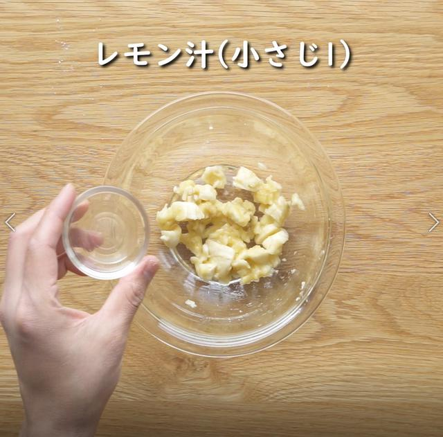 画像8: 特定原材料7品目不使用 レシピ
