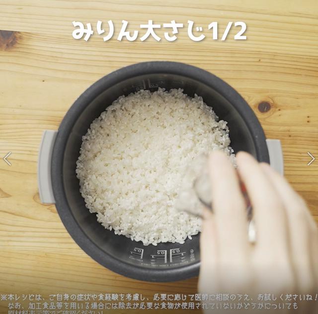 画像5: 特定原材料28品目不使用 レシピ
