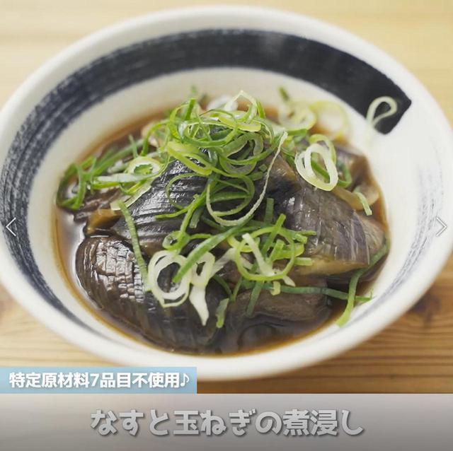 画像: 煮込むだけで簡単!なすと玉ねぎの煮浸し - 君とごはん