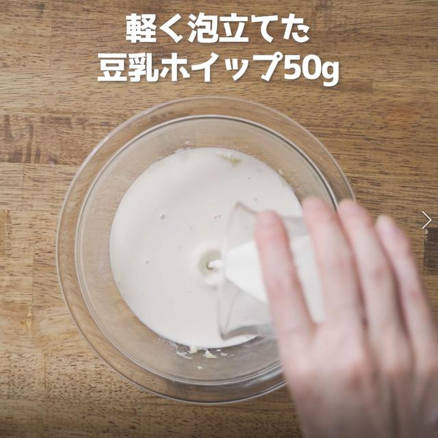 画像6: 特定原材料7品目不使用 レシピ
