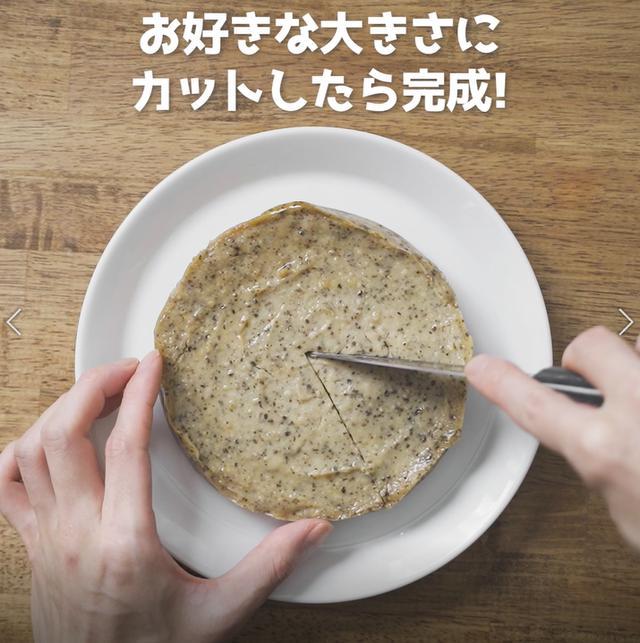 画像19: 特定原材料7品目不使用 レシピ
